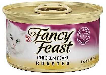 מעדן פנסי פיסט - במרקם קוביות עוף צלוי 85 גר'