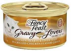 מעדן פנסי פיסט - לבבות עוף וכבד בגריל במרקם קוביות 85 גר'