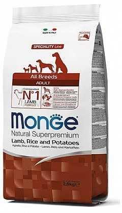 """לכלבים מונג' כבש 12 ק""""ג"""
