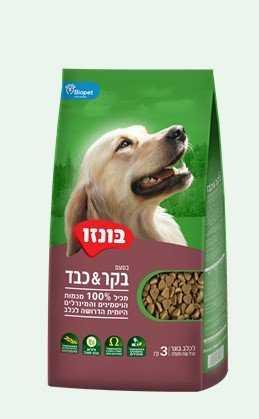 """בונזו בקר וכבד אוכל לכלבים 20 ק""""ג"""