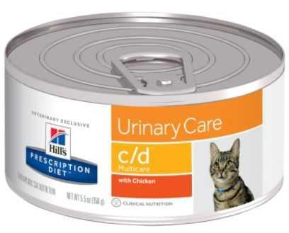 הילס c\d שימור רפואי לחתול 156 גר'
