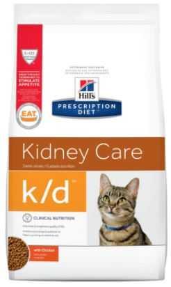 "הילס רפואי k\d לחתול 5 ק""ג"
