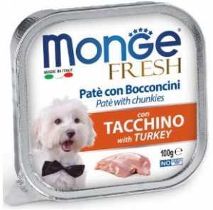 מונג' פרש פטה עם נתחי הודו לכלב 100 גר'