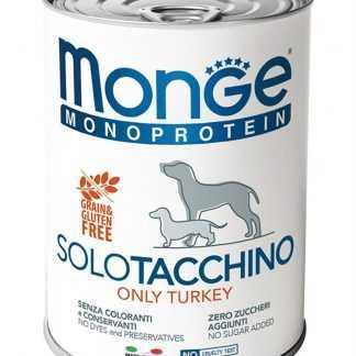 מונג' מונופרוטאין הודו לכלב בוגר 400 גר'