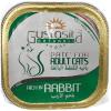 גוסטוסיטה לחתול פטה ארנבת 100 ג`