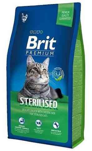 """בריט - לחתול סטרילייזד 8 ק""""ג"""