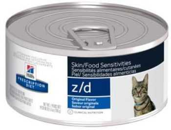 הילס z/d שימור רפואי לחתול 156 גר'