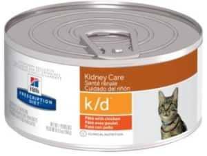 הילס k/d שימור רפואי לחתול 156 גר'