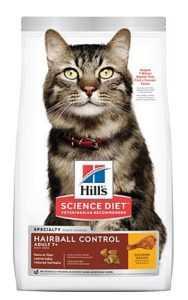 """הילס היירבול סניור לחתול 1.5 ק""""ג"""