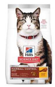 """הילס היירבול לחתול 1.5 ק""""ג"""