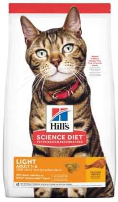 """הילס לייט לחתול עוף 10 ק""""ג"""