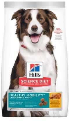 """הילס מוביליטי גזע גדול לכלב 14 ק""""ג"""