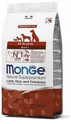 """מונג' כבש 12 ק""""ג לכלב"""