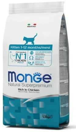 """מונג' גורים לחתול 10 ק""""ג"""