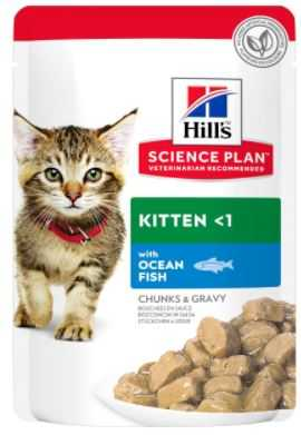 הילס פאוץ' קיטן דגי ים לחתול 85 גר'