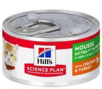 הילס קיטן מעדן לגורי חתולים מוס עוף והודו 82 ג'