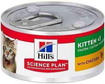 הילס מעדן לגורי חתולים קיטן עוף 82 ג'