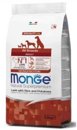 """מונג' כבש אורז ותפו""""א 2.5 ק""""ג לכלב"""