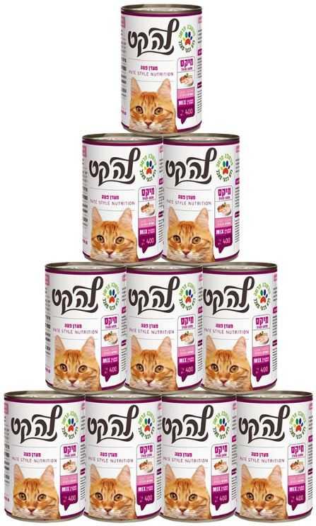 מבצע 24 יח' שימור פטה לחתולים לה קט מיקס סלמון 400 גר'