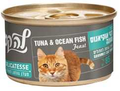 מעדן פטה לחתולים לה קט דגי אוקיינוס וטונה 85 גר'