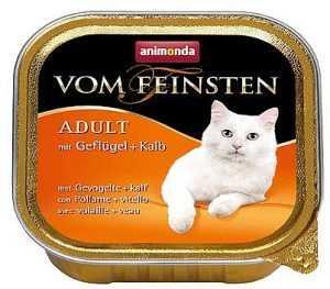 שימור פטה לחתול אנימונדה עוף ועגל 100 גר'