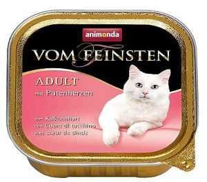 שימור פטה לחתול אנימונדה לבבות הודו 100 גר'