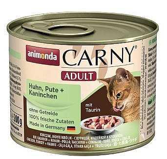 שימור לחתול אנימונדה קרני עוף הודו וארנבת 200 גר'