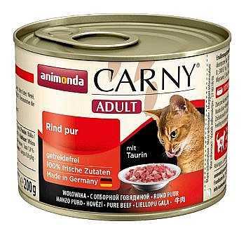 שימור לחתול אנימונדה קרני בקר טהור 200 גר'