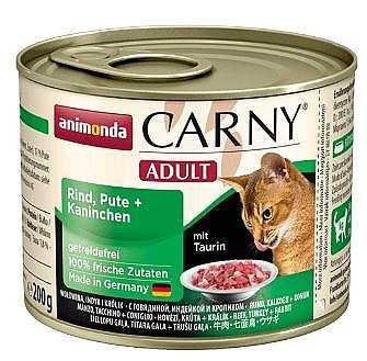 שימור לחתול אנימונדה קרני בקר הודו וארנבת 200 גר'
