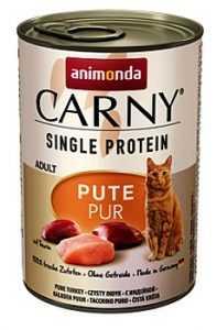 שימור לחתול אנימונדה קרני הודו טהור 400 גר'