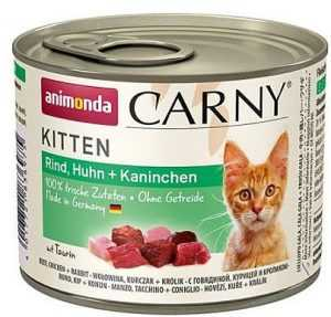 שימור גורים לחתול אנימונדה קרני בקר עוף וארנבת 200 גר'