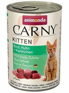 שימור גורים לחתול אנימונדה קרני בקר עוף וארנבת 400 גר'