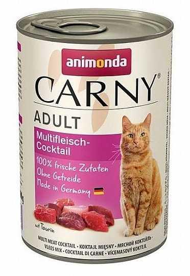 שימור לחתול אנימונדה קרני קוקטייל בשר 400 גר'