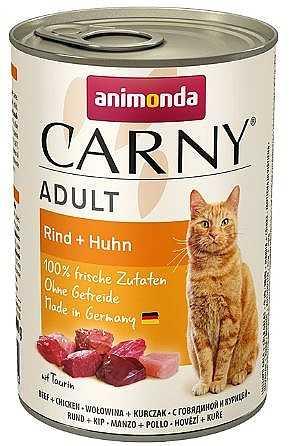 שימור לחתול אנימונדה קרני בקר ועוף 400 גר'