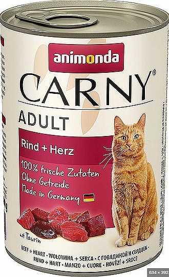 שימור לחתול אנימונדה קרני בקר ולבבות 400 גר'