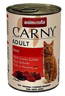 שימור לחתול אנימונדה קרני נתחי בקר 400 גר'