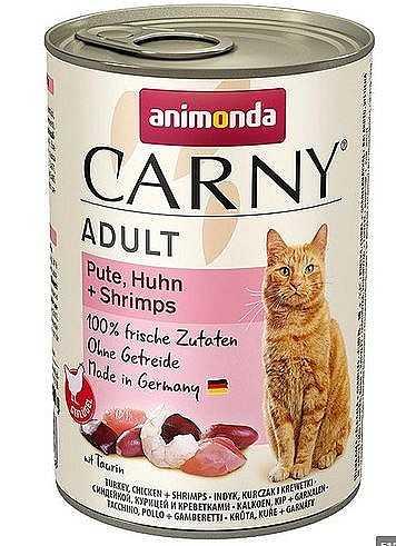 שימור לחתול אנימונדה קרני בקר הודו ושרימפס 400 גר'