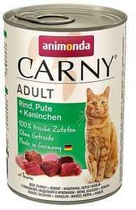 שימור לחתול אנימונדה קרני בקר הודו וארנבת 400 גר'