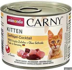 שימור גורים לחתול אנימונדה קרני קוקטייל עוף 200 גר'