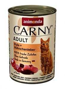 שימור לחתול אנימונדה קרני הודו וכבד עוף 400 גר'