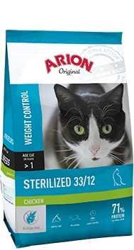 """אריון רפואי סטרילייזד לחתול מסורס 7.5 ק""""ג"""
