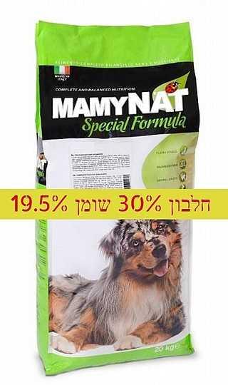 """מאמינט פרפורמנס לכלב 40% בשר 20 ק""""ג"""
