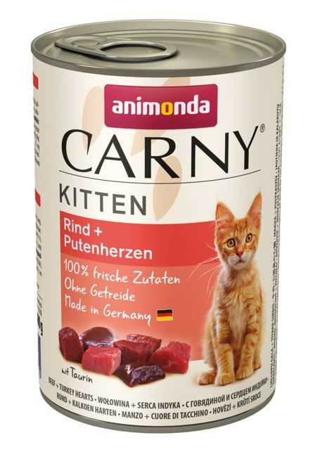 שימור גורים לחתול אנימונדה קרני בקר ולבבות הודו 400 גר'