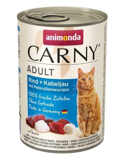 שימור לחתול אנימונדה קרני בקר דג בקלה ושורש פטרוזיליה 400 גר'