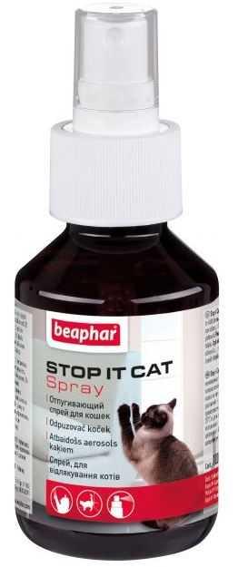 ביהפר סטופ איט מרחיק חתולים 100 מ״ל